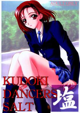 Kudoki Dancers Salt Shio