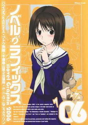 Novel Graphix 2006