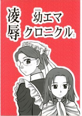 Ryoujoku You Emma Kuronikuru OA