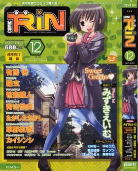 COMIC RiN 2007-12