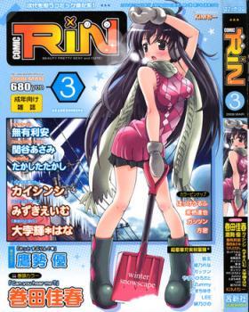 COMIC RiN 2008-03