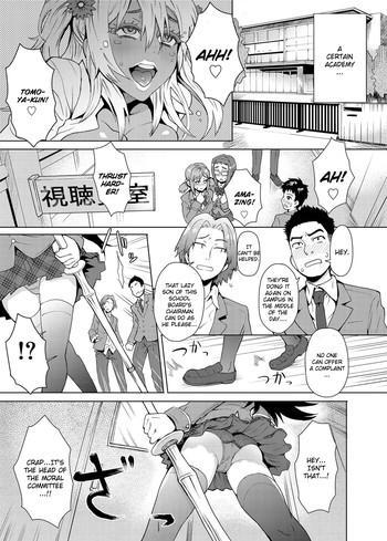 Cheating Wife Joshi Kousei Fuuki Kai! - A School Committee for Discipline Firsttime