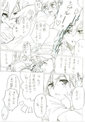 Ash/Gary Pokemon Doujinshi
