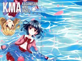 Kagami-san Maji Angel