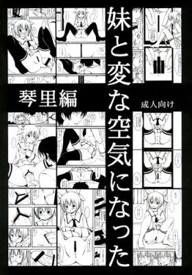 Imouto to Henna Kuuki ni Natta kon Sato hen