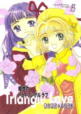 Tomoyo No Triangle Love