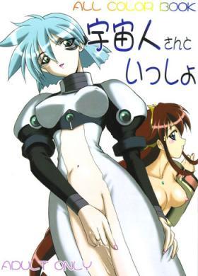 Uchuujin-san to Issho