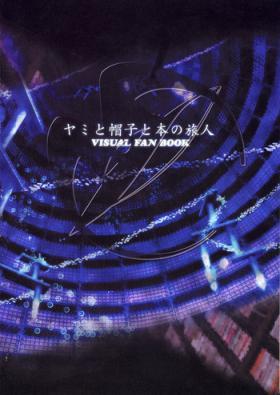 Yami to Boushi to Hon no Tabibito Visual Fanbook