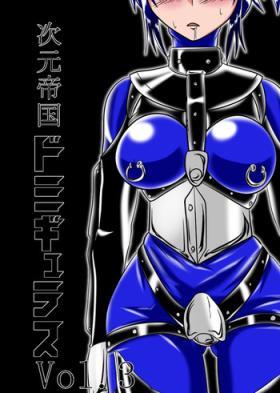 Dotado Jigen Teikoku Domigulas Vol. 3   Dimension Empire: Domigulas Vol.3 Roleplay