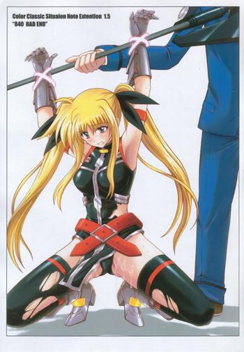 """Indonesian """"840 BAD END"""" - Color Classic Situation Note Extention 1.5 - Mahou shoujo lyrical nanoha Dick Suck"""