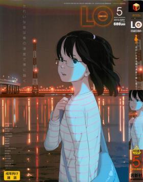 COMIC LO 2013-05 Vol. 110