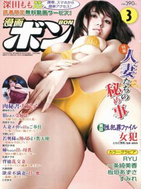 Manga Bon 2013-03