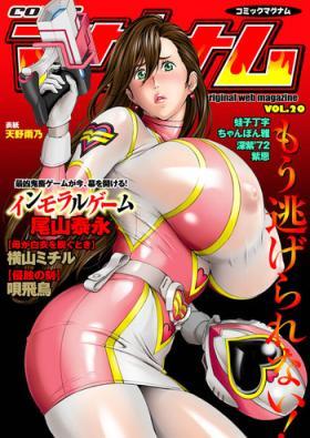 Comic Magnum Vol.20