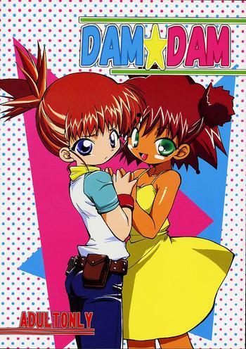 Gilf Dam Dam - Digimon tamers Jungle wa itsumo hare nochi guu Bailando