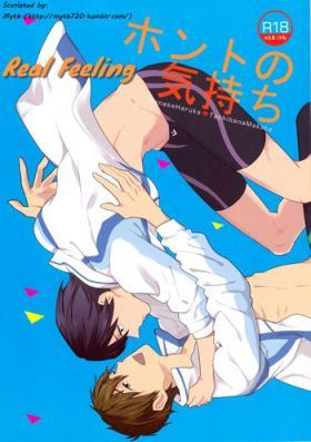 Honto no Kimochi | Real Feeling