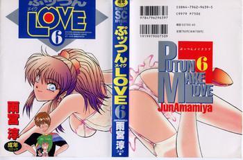 Putun Make love 6