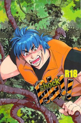 触!!shock