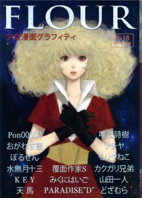 FLOUR Shoujo Manga Graffiti